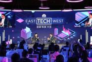 CNBC全球科技大会开幕 让世界看见南沙新活力