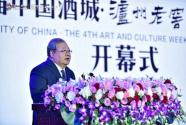 吉狄马加:用诗酒讲好中国故事 推动中外文化交流