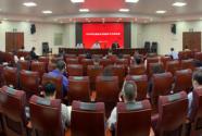 广州市天河区举办党务干部培训 赋能充电推动机关党建提质增效