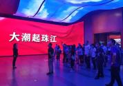 廣東汕尾依托深圳全面開展干部教育培訓