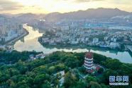 习近平新时代中国特色社会主义思想福建三明践行记