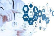 世卫组织:全球累计新冠确诊病例达72851747例