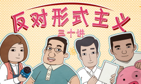 """第10讲:要管没权,不管""""背锅""""!属地管理之惑咋解?"""