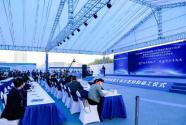 广州白云:打造数字经济发展新高地