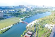 安徽安庆:水清岸绿 宜城宜居