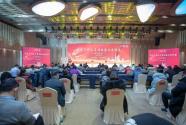 """江北新区中央商务区充分发挥""""党建联盟""""作用 推进区域高质量发展,共建现代化新主城"""