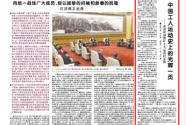 百年安源 | 中國工人運動史上的光輝一頁