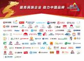 聚焦支持中小微企業 中國大地保險非融資保證險釋放千億保證金