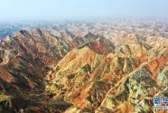 蘭州水墨丹霞景區即將向游客正式開放