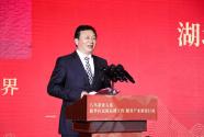 八马茶业入选新华社民族品牌工程·服务产业新锐行动