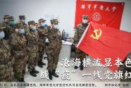 """從""""超人""""到""""一個人""""到""""一群人"""":中國英雄觀的時代之變"""