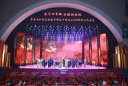 重慶兩江新區舉行慶祝中國共產黨成立100周年文藝演出