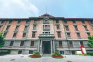 北大紅樓舊址修繕后將于6月29日對外開放