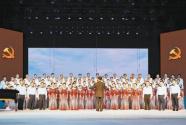 臨沂市慶祝中國共產黨成立100周年合唱展演舉行