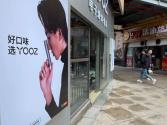 做廣告、供試吸、換馬甲…… 警惕電子煙銷售向未成年人開綠燈