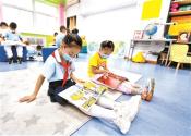 北京暑期托管服務正式啟動 學生每天鍛煉2小時