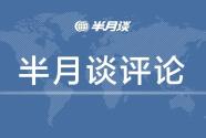 """""""拿干净金牌"""",这就是中国骄傲!"""