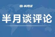 """南京禄口国际机场""""破防""""是一记响亮的警钟!"""