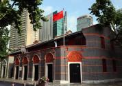 從上海到嘉興——夢想起航地的圓夢之旅