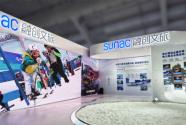 助推冰雪产业发展 融创文旅冰雪板块亮相2021冬博会