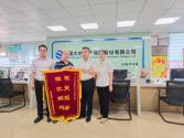 加强政企协同 探索服务模式 中国大地保险助力夯实乡村振兴的根基