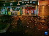 四川瀘縣6.0級地震已造成2人死亡