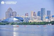 第四屆中國·沈陽國際賽艇公開賽啟幕