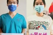 待到疫情過去,我們再相見——一位抗疫一線醫生的別樣中秋