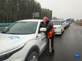 因疫情滞留新疆伊犁的部分旅客7日起有序离开