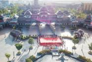 国庆期间 方特精彩活动吸引众多游客参与